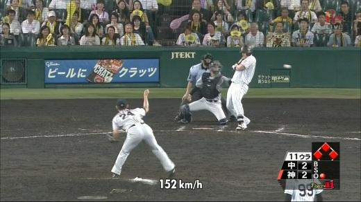 Wild pitch! Murton avoids it, catcher misses it, Tigers win it.